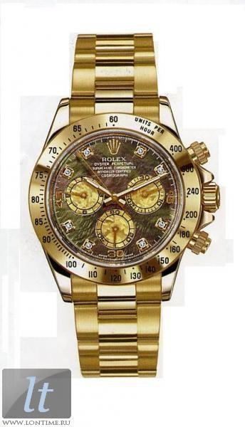 часы ролекс оригинал цена киев