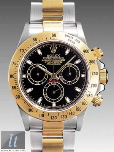 товаров » Часы » Стильные мужские часы