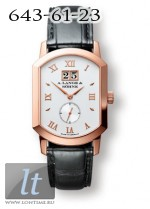 A.Lange and Sohne Grand Arkade (18kt PG / Silver / Leather) 106.032