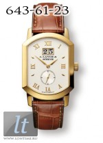 A.Lange and Sohne Grand Arkade (18kt YG / Silver / Leather) 106.021