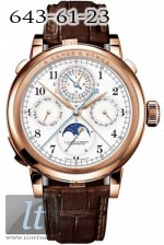 A.Lange and Sohne Grand Complication Limited Edition 6 Grand Complication
