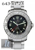 Blancpain Specialites GMT 2250-1130-71
