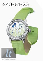 Blancpain Specialites Ultra-Slim Women 0062-1954F-52