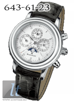Blancpain Le Brassus Minute repeater Limited 1735-3442-55