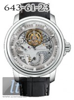 Blancpain Carrousel Volant Une Minute Limited Edition 288 00225-3434-53B