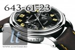 Blancpain Leman Flyback Peking To Paris 2885FC-1130-63B