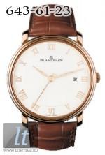 Blancpain Ultra-Slim Automatic 40mm Date 6651-3642-55B