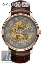 Blancpain Hand Decorated and Engraved 6615A-3612-55B