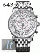Breitling Breitling Navitimer Collection - Montbrillant Datora a2133012/g518-ss