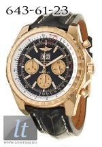 Breitling Bentley 6.75 Motors Limited Edition 500 H4436312/B847-760P