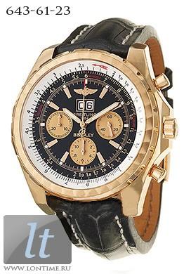 Продаются часы Брайтлинг (Breitling) Avenger II