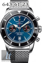 Breitling Superocean Heritage  Chronograph Limited Edition