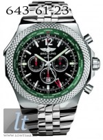 Breitling Bentley GMT Chronograph a4736254/b919-ss