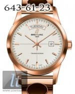 Breitling Transocean Day Date Rose Gold R4531012/G752/220R