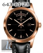 Breitling Transocean Day Date Rose Gold R4531012/BB70/743P