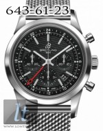 Breitling Transocean Chronograph GMT 2013 AB045112|BC67|154A