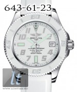 Breitling Superocean 42 Abyss white Diver Pro Rubber white Strap Boutique Edition a1736402 Boutique Edition