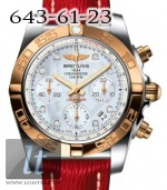 Breitling Chronomat 41 Steel 18K rose gold Pearl Diamond dial Calfskin Leather Red cb014012/a723-2lts