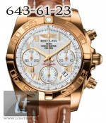 Breitling Chronomat 41 18K rose gold Pearl dial Crocodile Leather Brown HB014012/A748