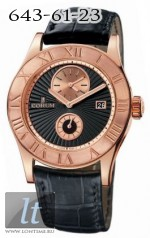 Corum Romulus Dual Time Zone 283.510.55/0001 BN56 (CO-444)