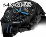 Corum Admirals Cup 48 Black Hull Blue Hands CO-012