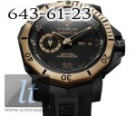 Corum Seafender 48 Deep Dive with red gold bezel Limited Edition 100 947.950.86/0371 AN16