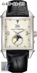 Girard Perregaux VINTAGE 1945 KING SIZE LARGE DATE, MOON PHASES 25800-53-851-BA6A
