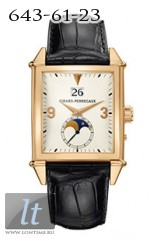Girard Perregaux Vintage 1945 King Size Large Date (RG / White / Leather) 25800-52-851-BA6D
