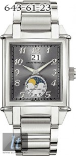 Girard Perregaux Vintage 1945 King Size Large Date (WG / Silver / WG) 25800-53-221-53A