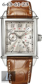 Girard Perregaux Vintage 1945 King Size Power Reserve (WG / Silver / Leather) 25850-53-261-BCGD