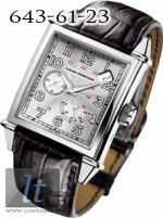 Girard Perregaux Vintage 1945 King Size Power Reserve (WG / Silver / Leather) 25850-53