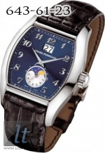 Girard Perregaux Richeville Large Date (WG / Blue / Leather) 27600