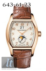 Girard Perregaux Richeville Large Date (RG / White / Leather) 27600-52-121-BACA