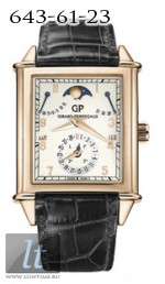 Girard Perregaux Vintage 1945 Equation of Time (Rose Gold) 90275-52-111-BA6A
