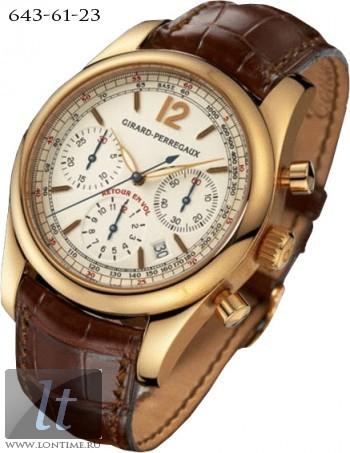 Girard perregaux швейцарские часы