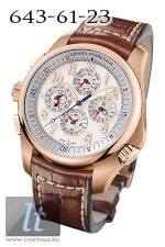 Girard Perregaux R&D 01 PERPETUAL CALENDAR CHRONOGRAPH FOR ANF Limited