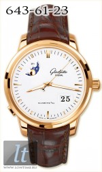 Glashutte Original Senator Panorama Date with Moon Phase (RG / White / Leather) 100-04-11-01-04