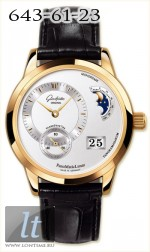 Glashutte Original Panomaticlunar (RG / Silver / Leather) 90-02-01-01-04