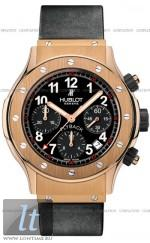 Hublot Classic Flyback Chronograph 1926.NL30.8