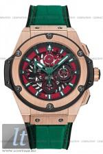 Hublot Big Bang King Power Mexican Independence 200th anniversary 710.OX.0130.GR.MEX10