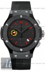 Hublot Big Bang  SPANISH-FEDERATION-BANG