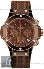 Hublot Big Bang 341.SL.1008.RX