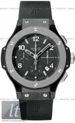 Hublot Big Bang Black Magic 341.CT.130.RX