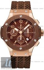Hublot Big Bang 341.PC.3380.RC