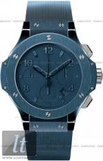 Hublot Big Bang  301.EI.5190.RB