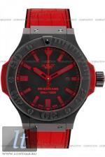 Hublot Big Bang King 322.CI.1130.GR.ABR10
