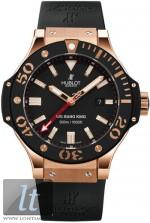 Hublot Big Bang King 322.PM.100.RX