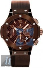Hublot Big Bang 301.SL.1008.RX