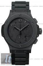 Hublot Big Bang All Black II 301.CI.1110.CI