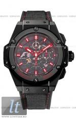Hublot F1 King Power Monza 710.CI.0110.RX.MZA10